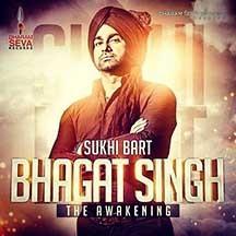 Sukhi Bart's debut release!