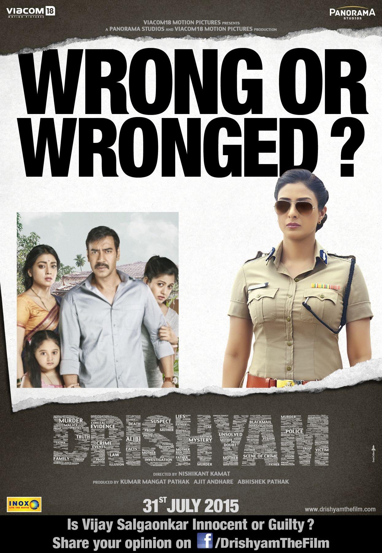 Ikonz 'Drishyam' Review