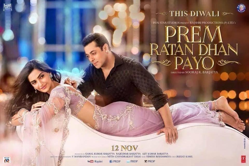 Salman Khan's next big release