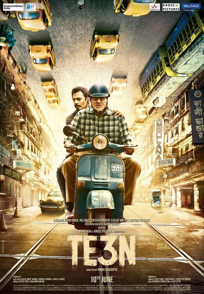 TE3N Official trailer released