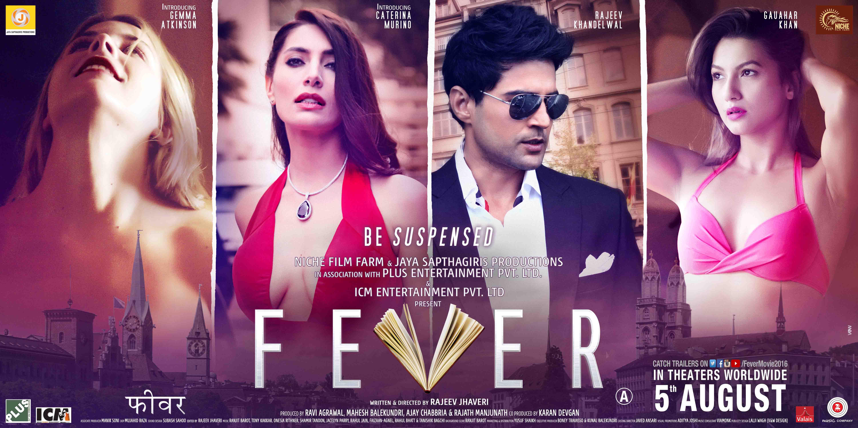 Gauahar Khan & Gemma Atkinson to star in thriller