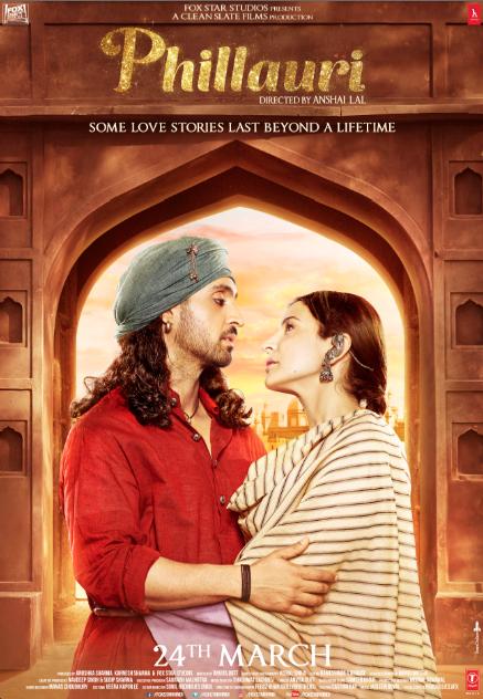 Phillauri starring Diljit & Anushka Sharma