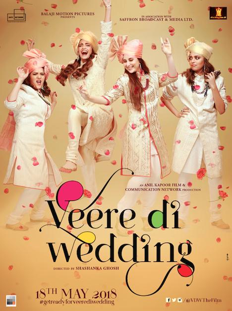 Kareena & Sonam to star together
