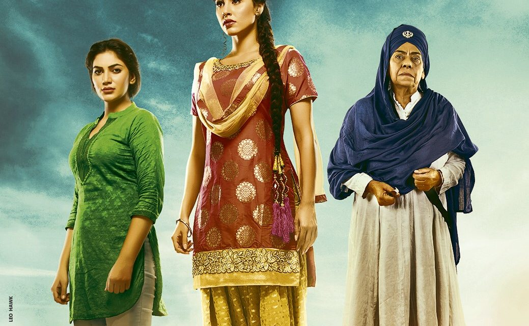 British Asian model Punjabi Film debut