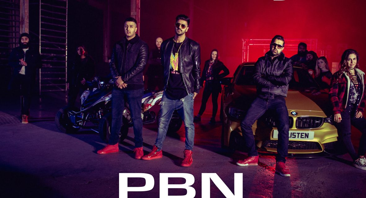 PBN's Gal Ban Gaye out now