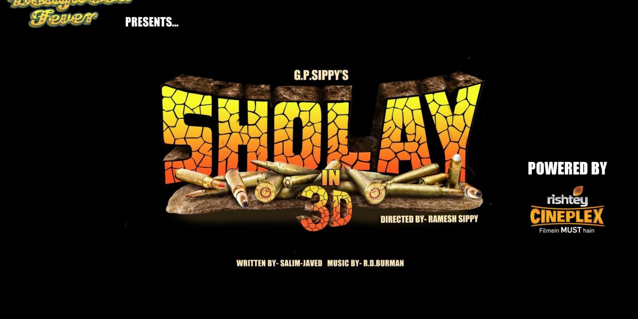 Sholay in 3D showing in Birmingham