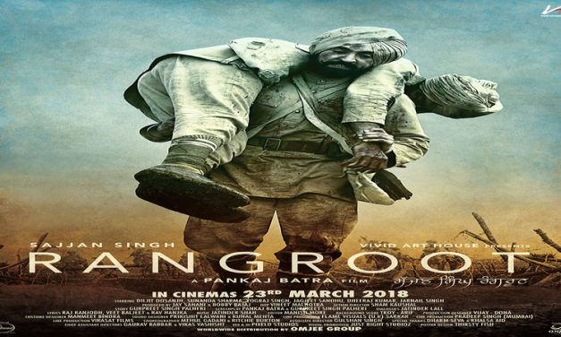 Sajjan Singh Rangroot Breaks Records