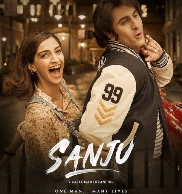 Sanjay Dutt inspired movie 'Sanju' poster revealed