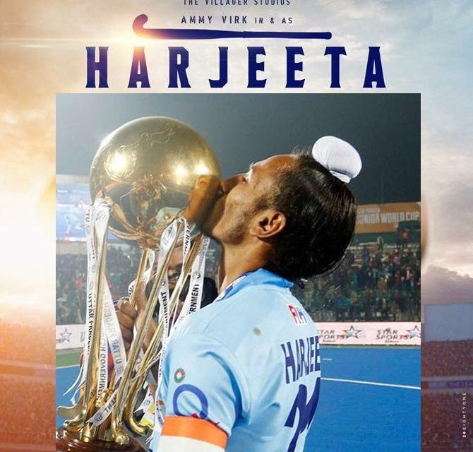 HARJEETA – A film review