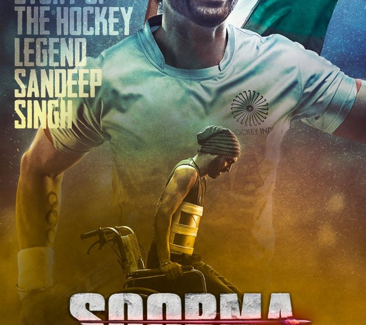 SOORMA – Official Trailer Launched