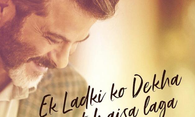 Ek Ladki Ko Dekha Teaser featuring Anil Kapoor