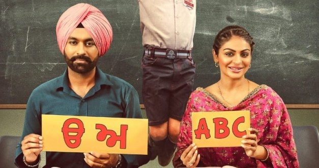 Tarsem Jassar & Neeru Bajwa in 'Uda Aida'